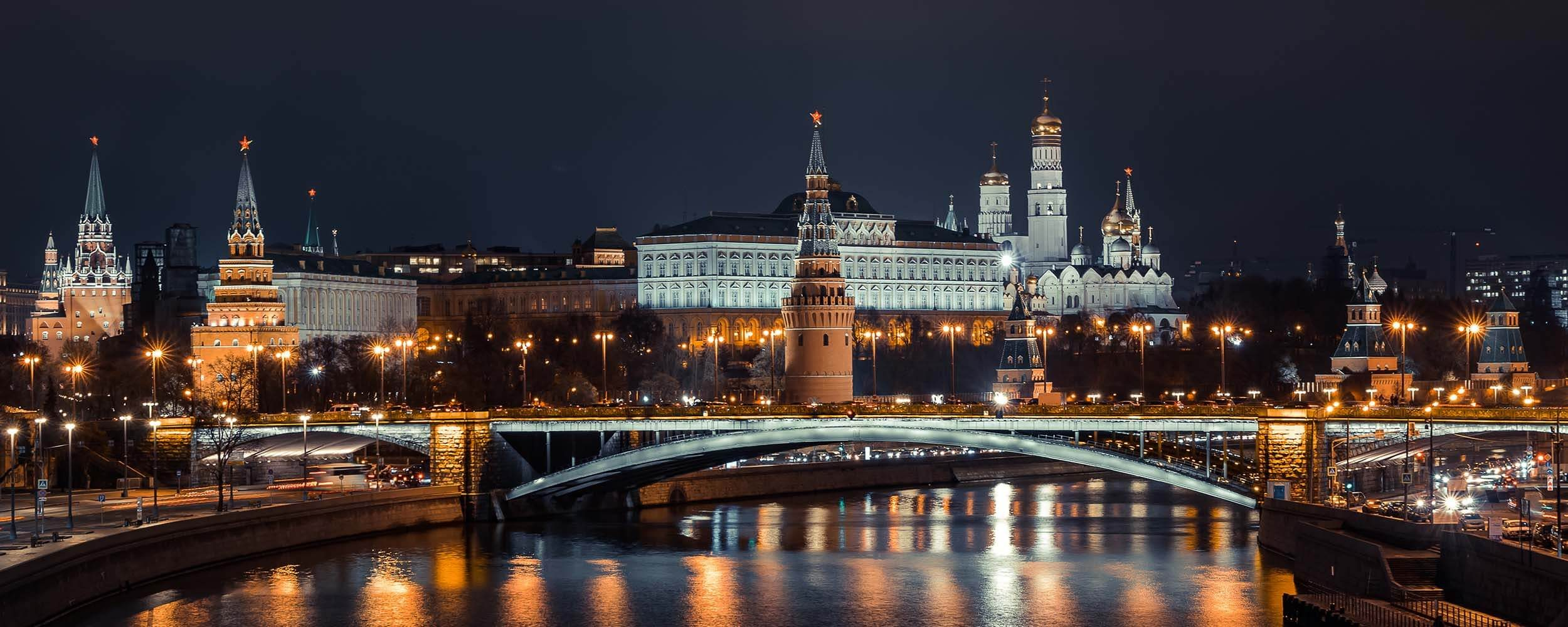 Russia river at night