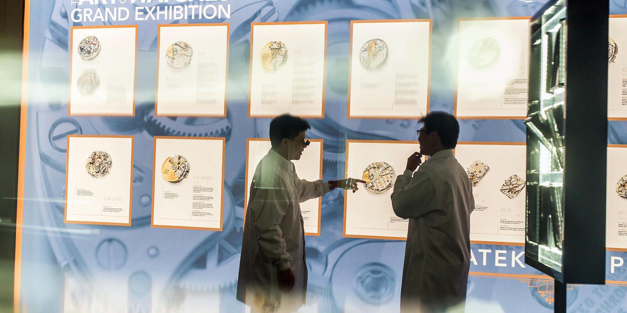 Patek Phillipe exhibition