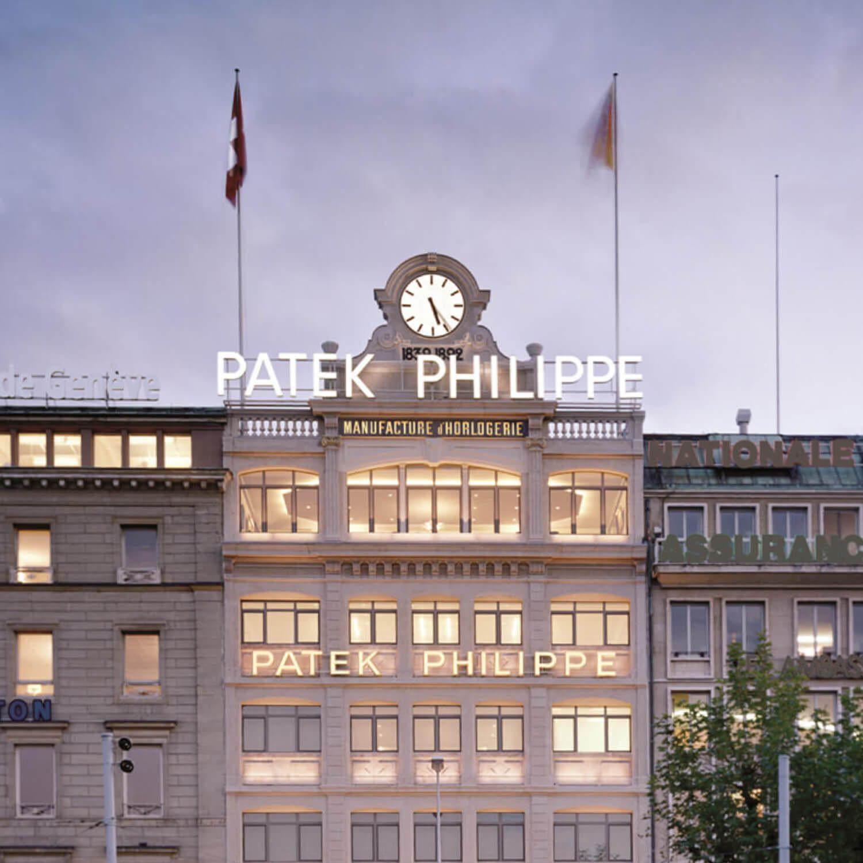 Patek Philippe building exterior